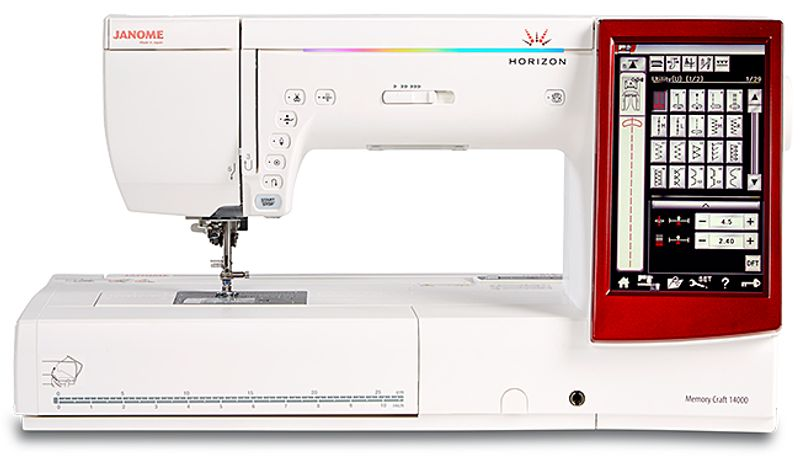 Best sewing machine- Janome MemoryCraft 14000 white